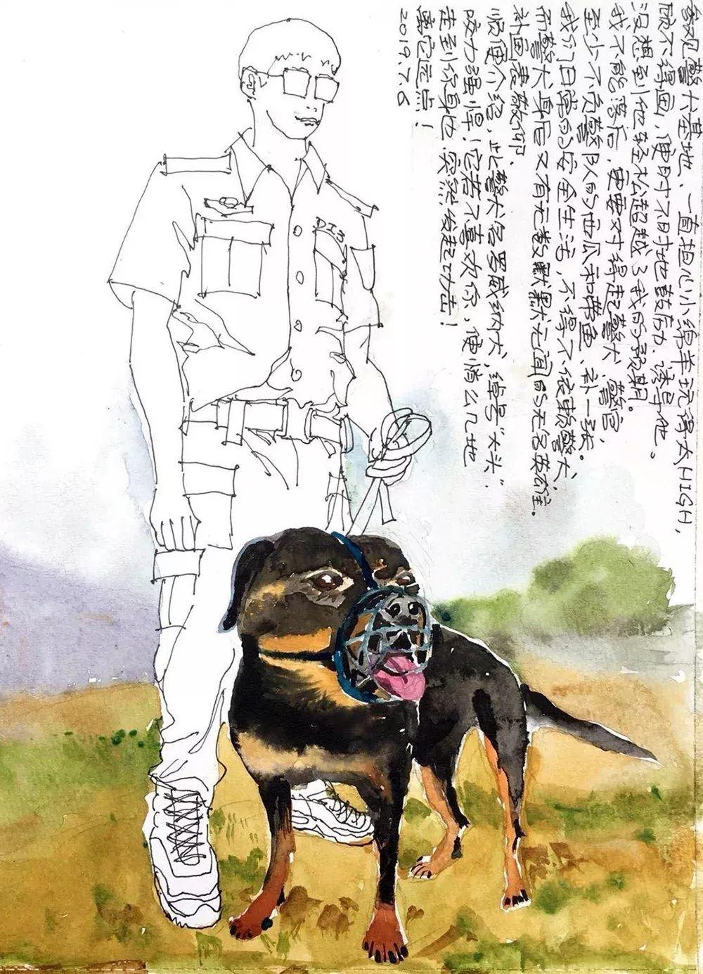 警犬基地的小画家:今日,补画表敬仰!