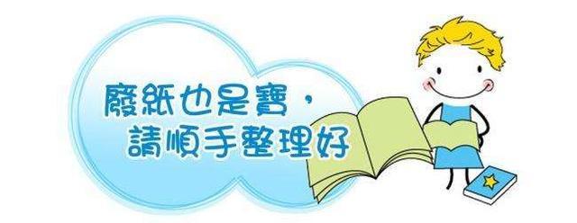 文学-免费yoqq有一种生活,活了60岁,我也只是听说过yoqq资源(4)