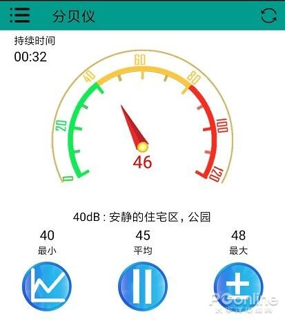 游戏综合资讯-技嘉雕牌RTX2060Super显卡:玩起光线追踪游戏真爽(20)
