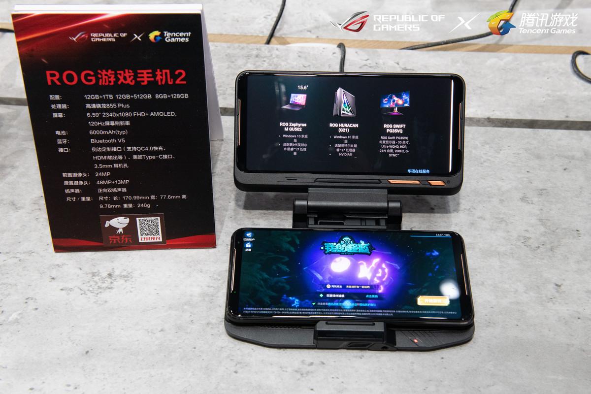 派早报:新iPhone将采用新型线性马达、华硕ROG游戏手机2国内发布、VLC遭遇远程代码执行漏洞等