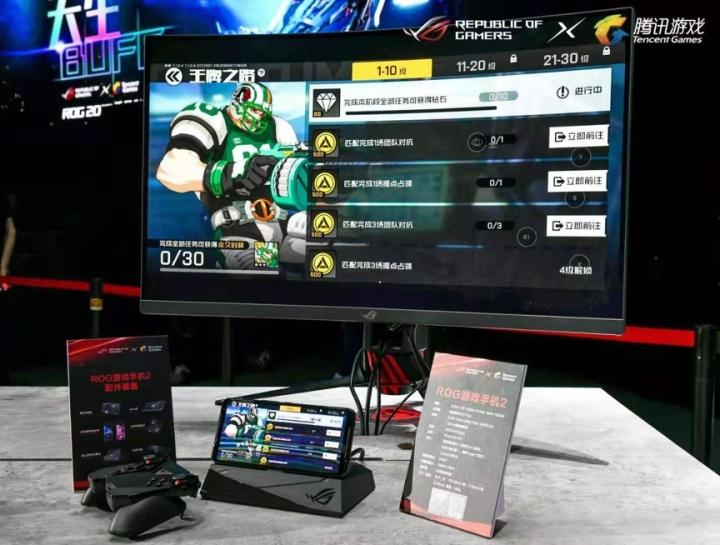 游戏综合资讯-免费yoqq34999元的电竞显示器来了 华硕PG65UQ发布yoqq资源(3)