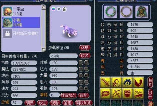 游戏综合资讯-免费yoqq梦幻西游:八个技能的终极二哈,5000R上架藏宝阁,一口让人绝望yoqq资源(4)