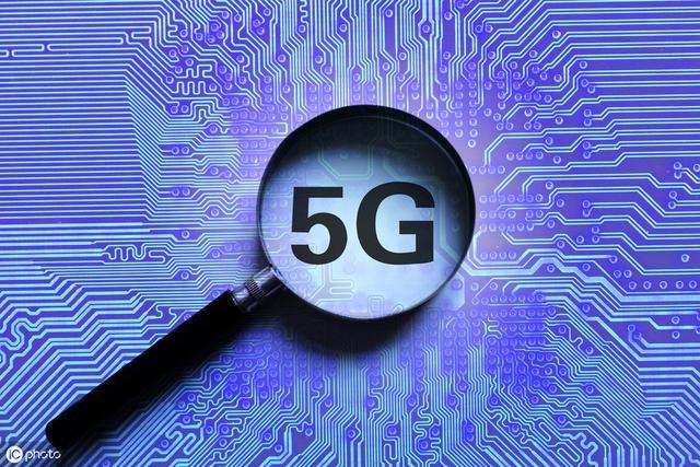 5G时代来临 可能出现哪些新职业?