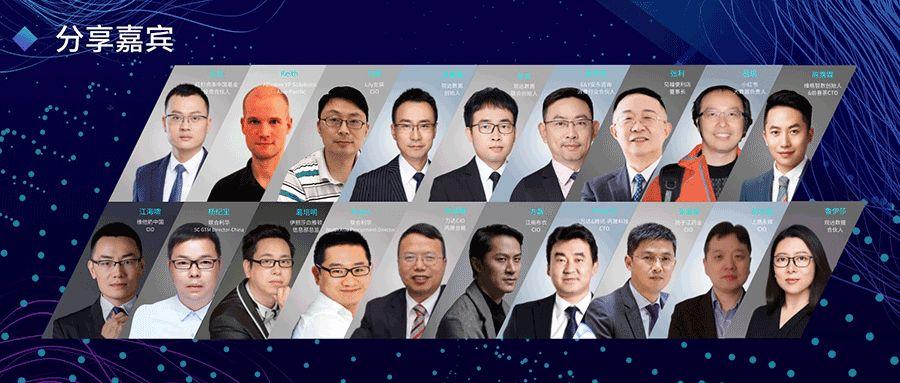 400+大咖集结2019智能决策峰会,共谋零售数据智能未来