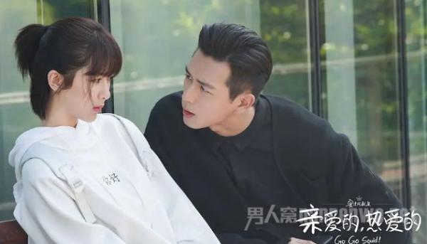 《亲爱的热爱的》被泄露 杨紫呼吁不要散播为何东方卫视默不坑声