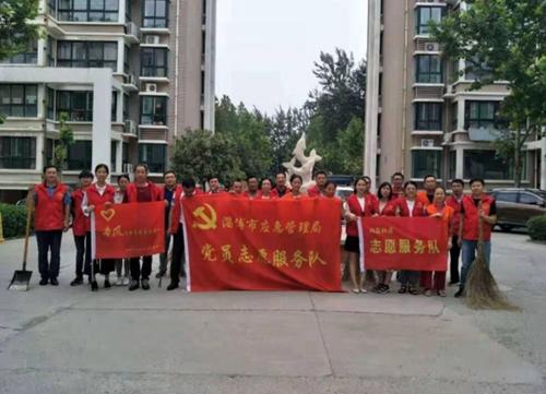 """淄博""""双报到""""架起共建连心桥,织密党群关系网"""