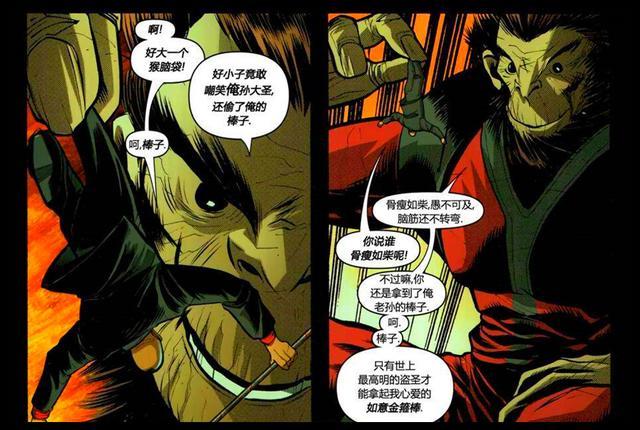 """动漫-免费yoqq漫威漫画:《上气》已改编,那这位漫威英雄""""美猴王""""你能接受吗?yoqq资源(4)"""