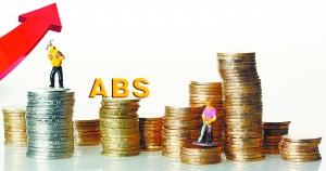 消费金融ABS发行回暖巨头平分天下