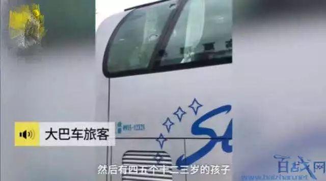 甘肃:熊孩子高速上扔石子砸坏7车,200人滞留!损失超10万