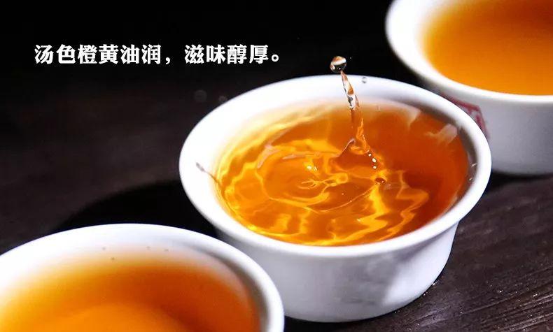 为什么黑茶会越陈越香?