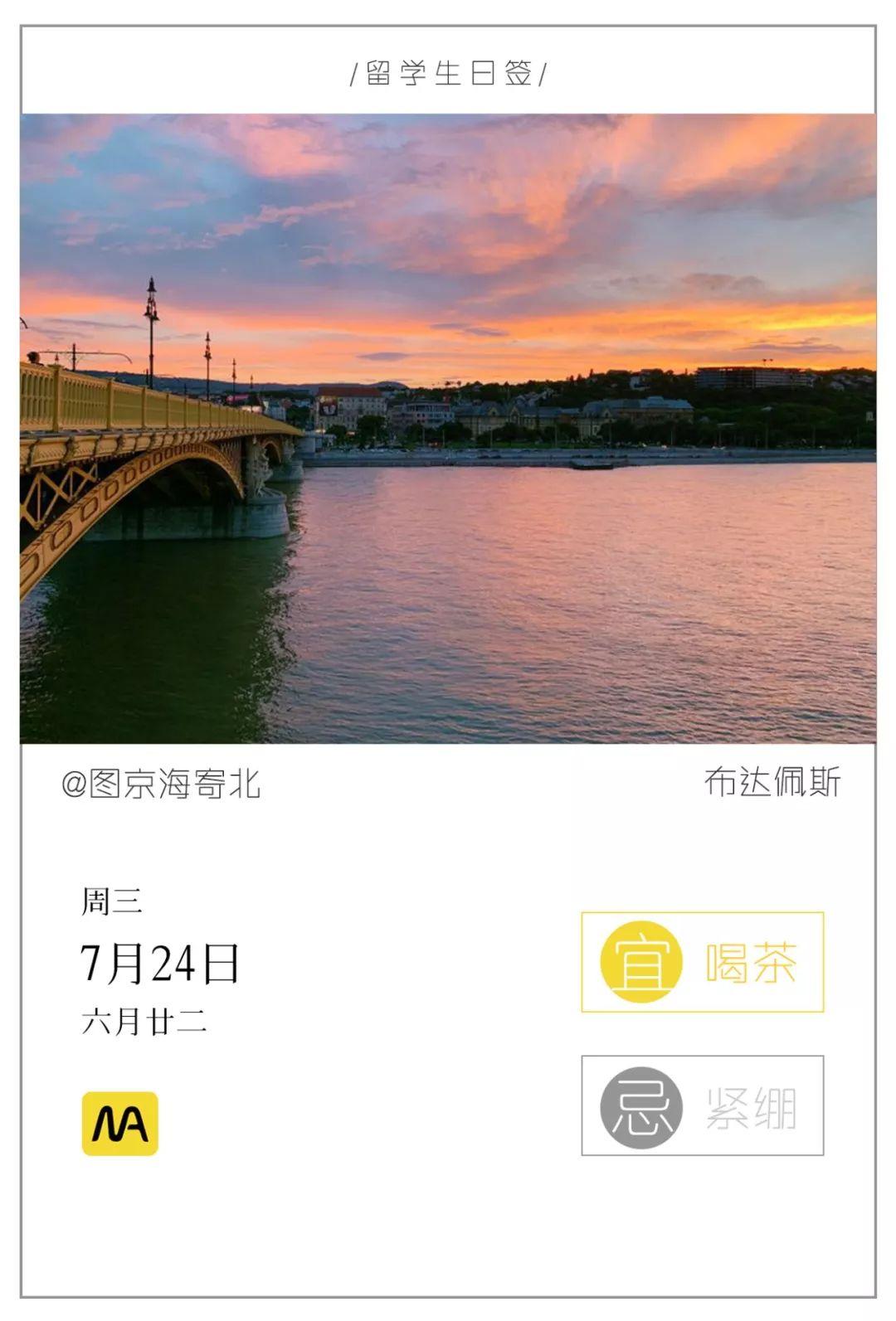 永利娱乐导航网站
