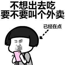 http://www.safsar.com/riyongbaihuo/444174.html