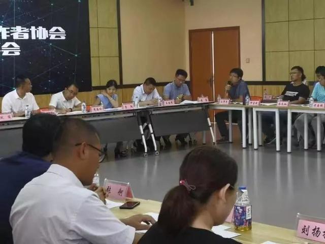 吉林省青年科技工作者协会召开第三届二次理事会