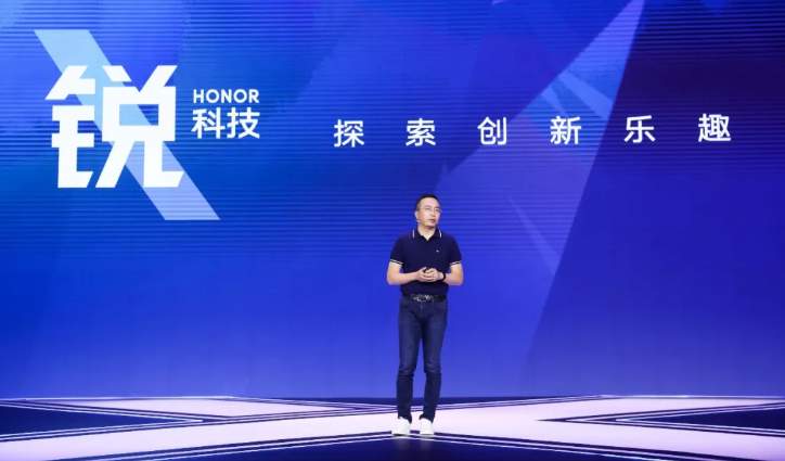 荣耀9X发布背后:智能手机进入跳级进化周期