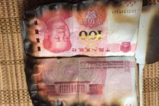 如果银行失火,不慎烧毁50亿,是不是找印刷厂拿50亿就行了?