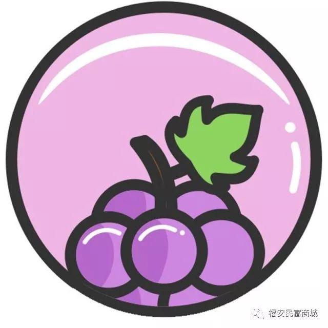 爱吃葡萄的厦门人赶快看看吧!别说没告诉你!