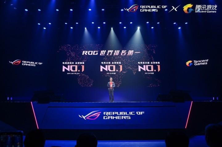 游戏综合资讯-免费yoqq华硕全系主板惊艳亮相ROG2019新品发布会yoqq资源(1)
