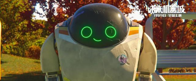 """动漫-免费yoqq这部动画片是国漫之光!怪力少女和她的机器人萌友""""无敌好看""""yoqq资源(4)"""