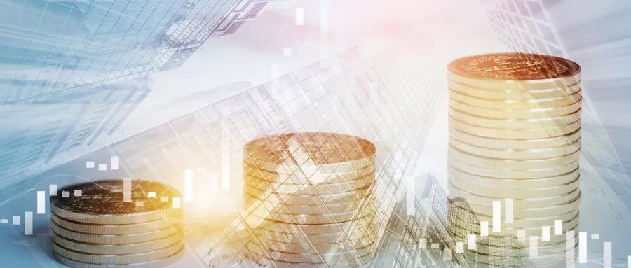 理财规划丨投资理财的三大风险、四大定律
