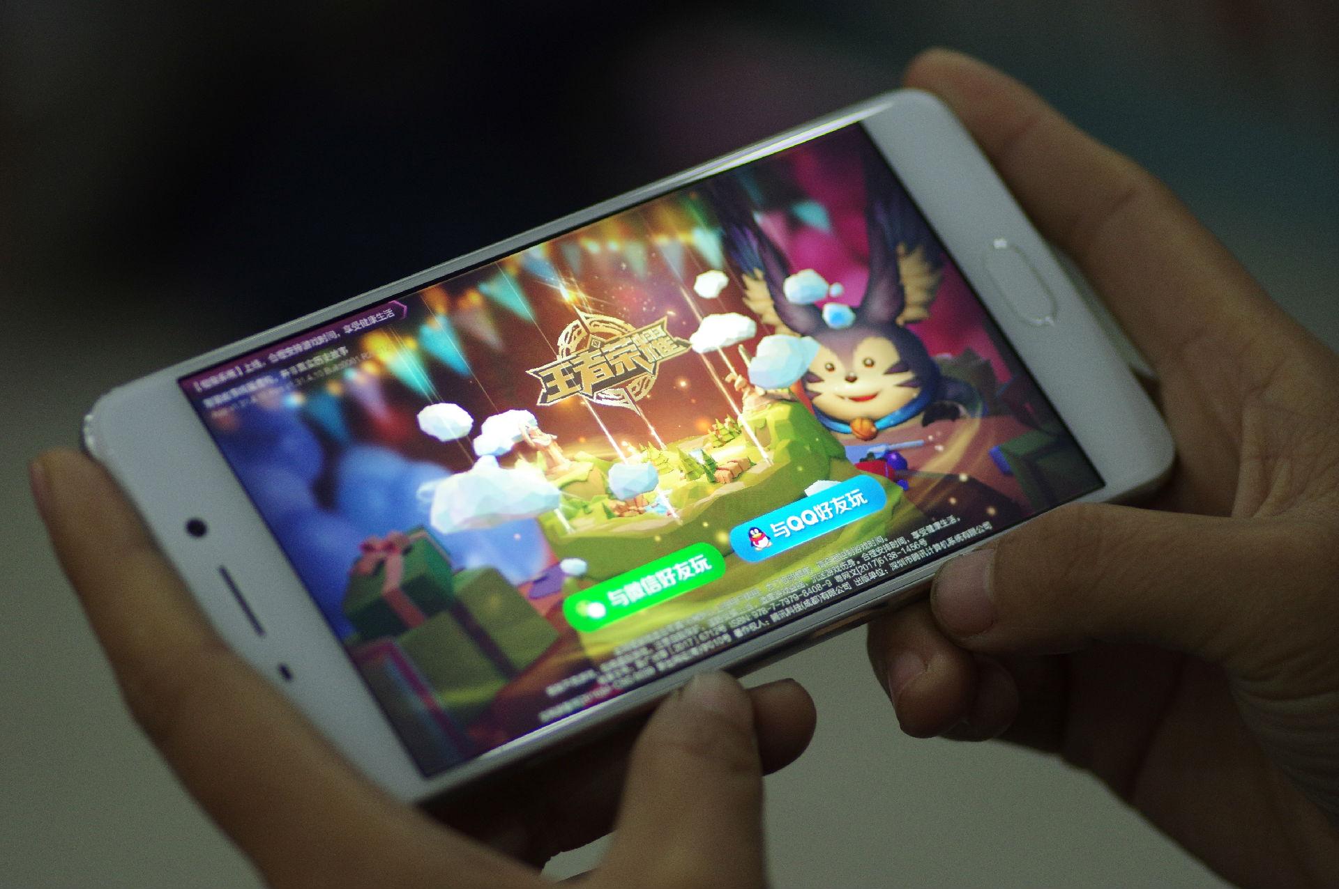 游戏综合资讯-免费yoqq法院发保全禁令要求火山小视频停止传播《王者荣耀》yoqq资源(1)