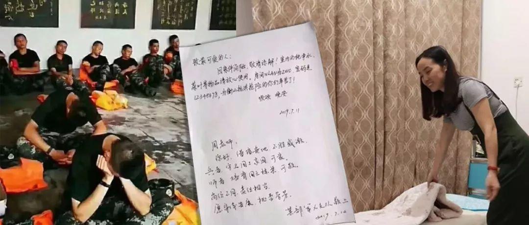老师在办公室留了张纸条,3小时后,武警战士回复……