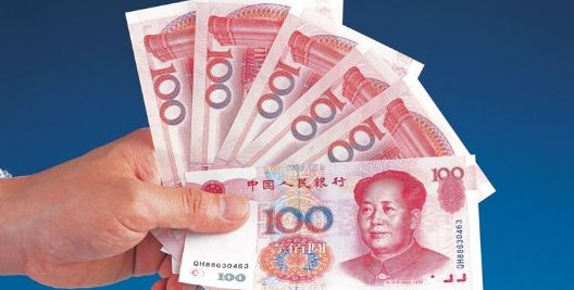 连云港家庭平均存款数据出炉!你家达标了吗?