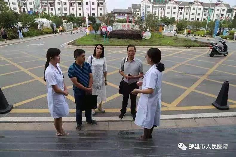 楚雄市人民医院文明单位创建接受考核