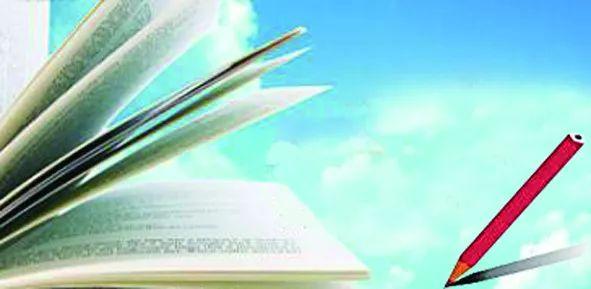 高考 | 文理科本二填报征求平行院校志愿