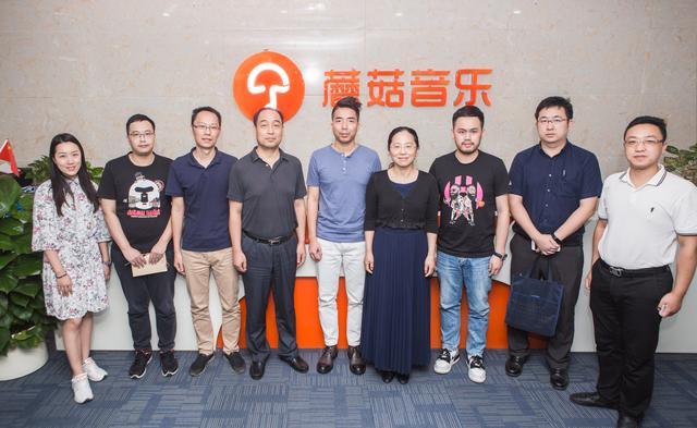 广州海珠区委常委、宣传部部长许芳莅临蘑菇音乐早教总部参观考察