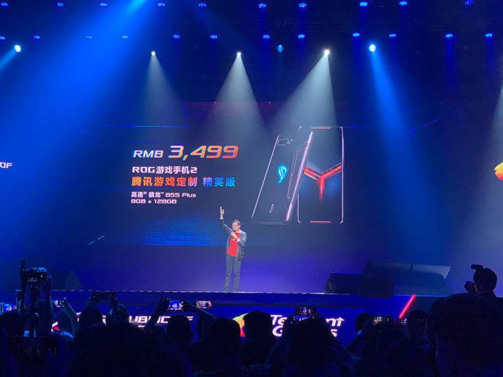 游戏综合资讯-免费yoqqROG游戏手机2发布:3499元起骁龙855 Plusyoqq资源(17)