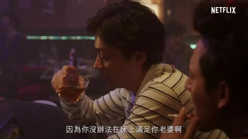 动漫-男人们会偷偷看的一部新剧,这部作品只有日本才拍得出来!(7)