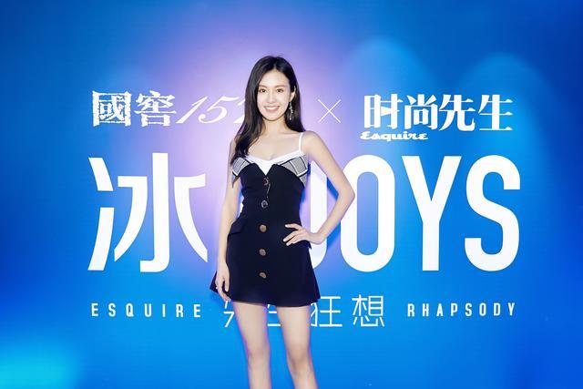 郑合惠子清凉亮相时尚活动,夏日清甜时尚