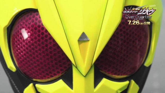动漫-假面骑士01客串时王剧场版预告公开 时王:戒露丸这是要篡位抢戏(4)