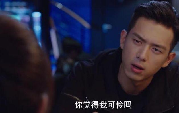 <b>韩商言的饰演者原定是他,只因档期不合拍,导演才成全了李现</b>