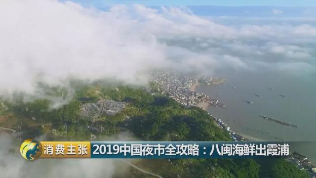 福建霞浦:除了欣赏美丽滩涂,这些新式避暑方式也别错过!