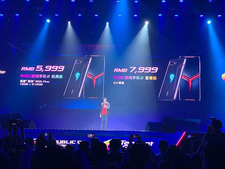 游戏综合资讯-免费yoqqROG游戏手机2发布:3499元起骁龙855 Plusyoqq资源(15)