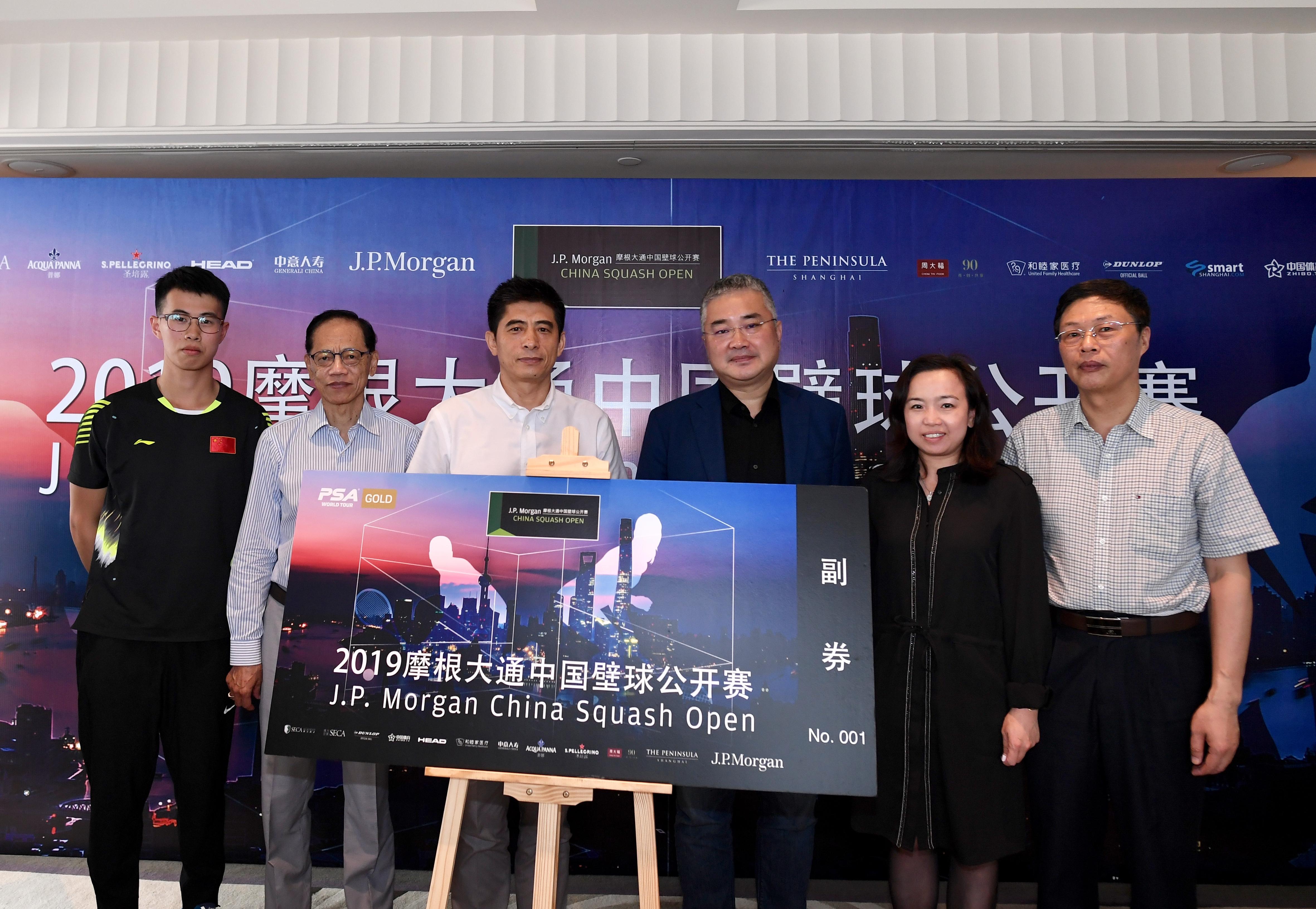 PSA世界巡回赛首站落地上海 2019中国壁球公开赛9月开拍