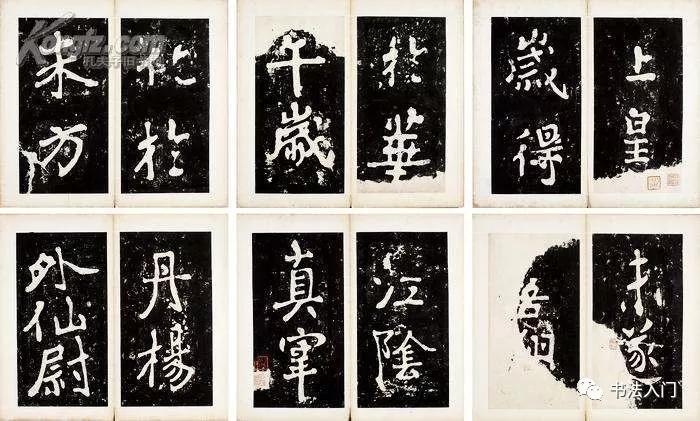 """历史-免费yoqq楷书要想学深、学透,须知""""三大系"""",再找准自己的主攻方向yoqq资源(8)"""