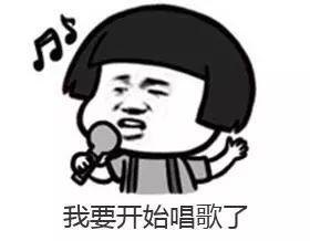 【青年活动】这个夏天,听你来唱!淮南市首届网络歌手大赛正式启动!