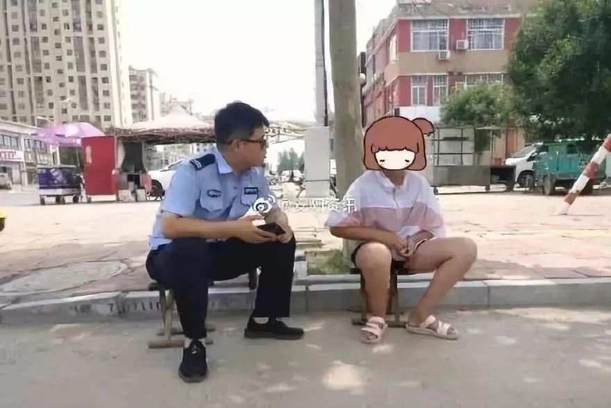 濮阳16岁花季少女被骗,迷失在异地街头……