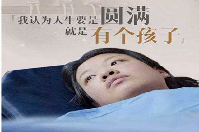 育儿-56岁高龄产妇生娃,本该当奶奶的年纪却当了妈,背后原因让人心疼(4)
