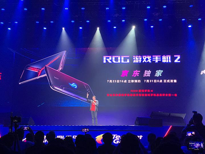 游戏综合资讯-免费yoqqROG游戏手机2发布:3499元起骁龙855 Plusyoqq资源(18)