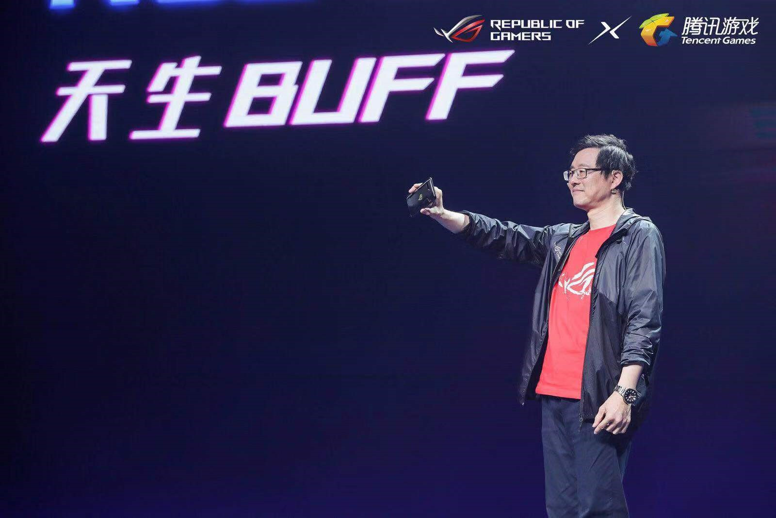 """游戏综合资讯-免费yoqq""""天生BUFF""""强势登场,ROG游戏手机2正式发布yoqq资源(2)"""