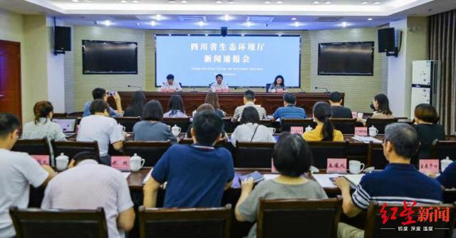 今年9月、11月,四川将分两批开展省级环保督察