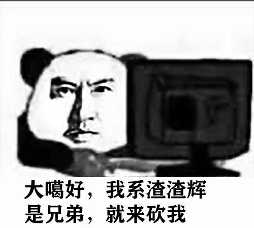 王境泽怒怼《无尽大冒险》,结果要当代言人?网友:又真香了?