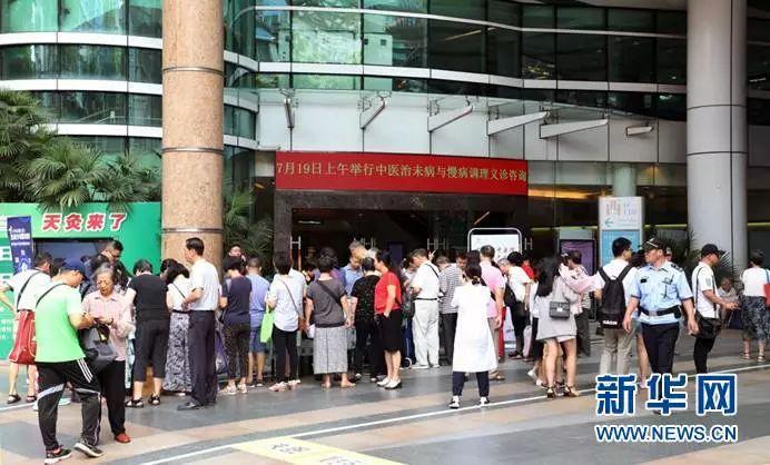 康美康合慢病防治研究中心携手广东省中医院举办义诊活动