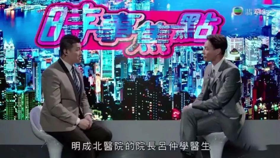动漫-TVB一出手就是爆款,今年最强港剧!(15)