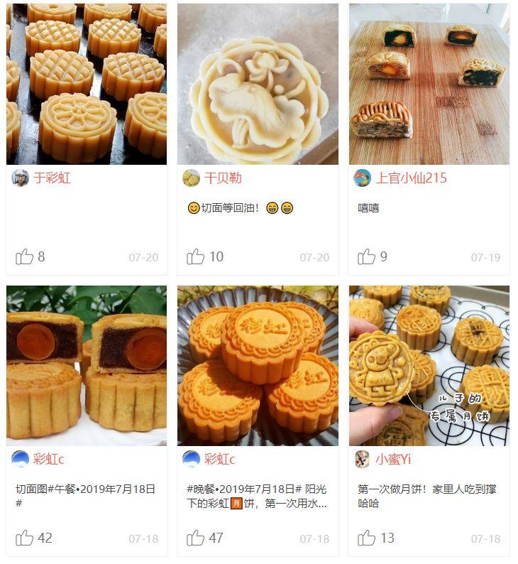 厨studio课堂 | 减糖版广式月饼,貌美味又佳,甜而不腻就选它!