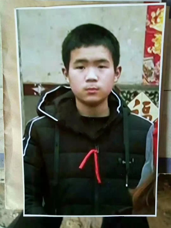 邯郸临漳16岁少年失踪,请知情者提供线索,大家帮忙转发