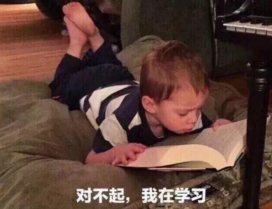 广州往年升初中语文考试真题训练营等你来!